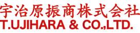 ujihara_logo